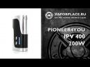 Pioneer4You IPV 6X VS IPV 400 - Vaporplace
