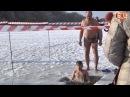 Як білоцерківці купалися на свято Водохреща
