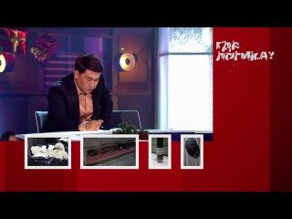 Где логика?: Наталья Еприкян и Александр Гудков vs. Мусагалиевы - Второй раунд