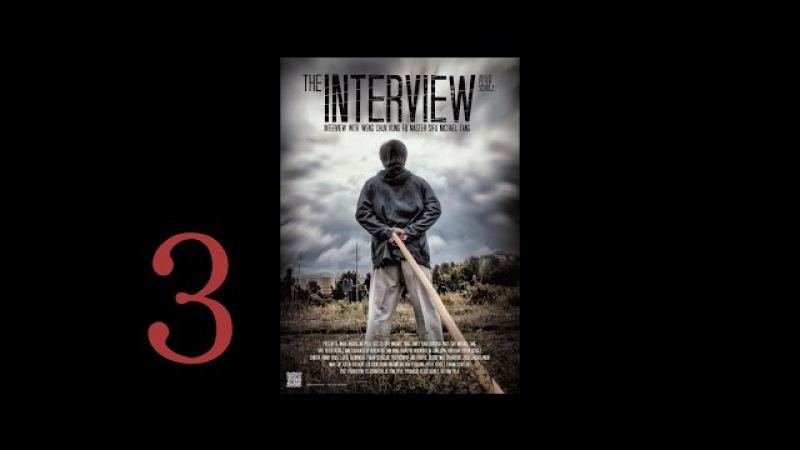 Shaolin Weng Chun, The Interview - Chapter 3: Don't Give Up Too Early