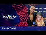 60 Seconds with Valentina Monetta &amp Jimmie Wilson