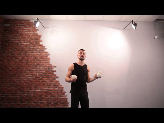 47. Мультиплекс 5М (видео уроки по жонглированию от ПГ)