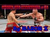 BRUTAL UFC KNOCKOUTS # 64 BELLATOR MMA 2016 [ Июнь ] подборка нокаут вайнов