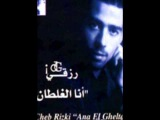 Ana Al Ghaltan Cheb Rizki album 2002