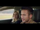 Музыка из рекламы Citroen C5 Aircross 2017