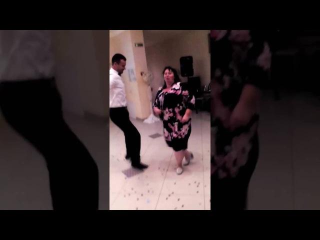 Танец жениха и молодой тёщи второй мамы