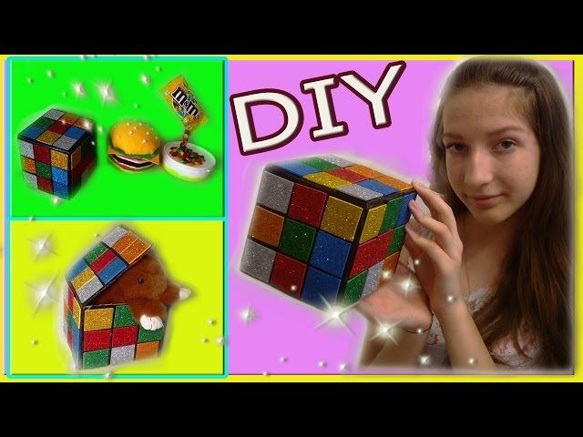 DIY ♥ КУБИК-РУБИК с сюрпризом ♥ Органайзер ♥ Декор комнаты ♥ Подарок на ДР