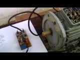 запуск трехфазного двигателя от сети 220в без конденсатора