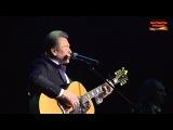 Концерт Александра Малинина 8 марта 2016 года (Часть 2)