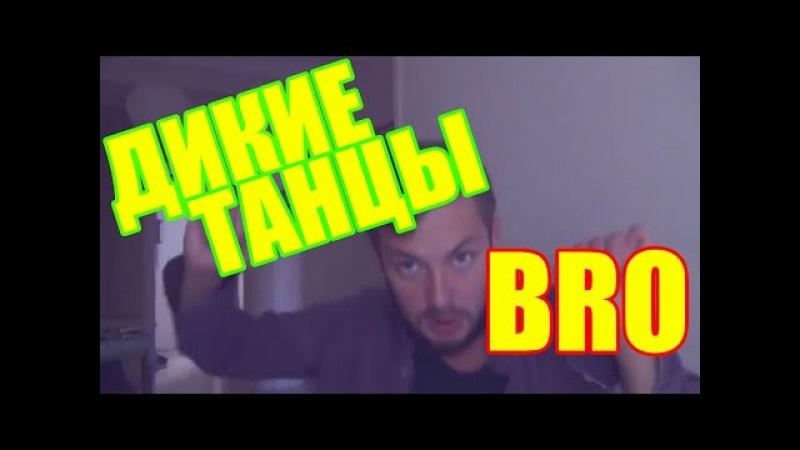 Эльдар Бродвей - Танец (60 минут)