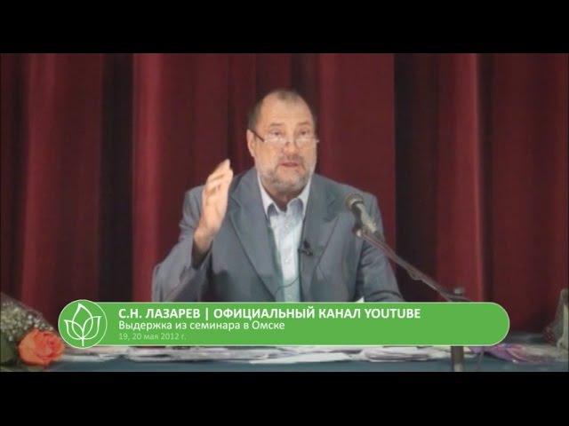 С.Н. Лазарев | Кришнаизм и кризис религий