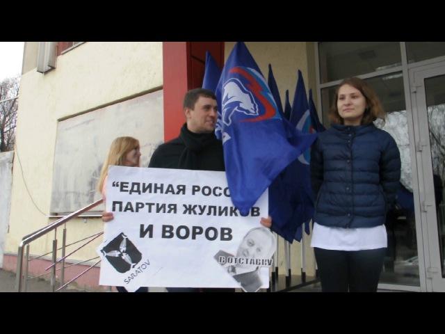 Николай Бондаренко и полицейский на пикете против жуликов и воров