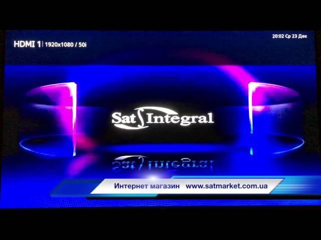 Видео обзор прошивка Sat Integral S 1223 HD ROCKET