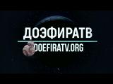 Холостяк: Сезон 5, Серия 7,8,9,10,11,12