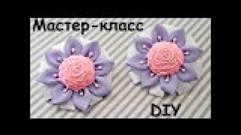 Маленькие резинки с розочкой, канзаши, Мастер-класс / DIY ribbon roses, kanzashi tutorial