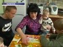 Гумштаб Ахметова помогает дому семейного типа из Мариуполя