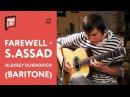 Farewell - S. Assad, Aleksey Dukhovich (Baritone guitar)