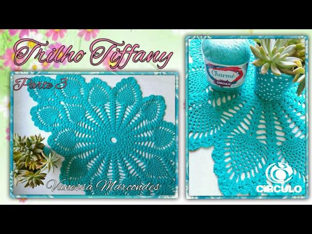 💙Trilho de mesa Tiffany em Crochê.3/3 Por Vanessa Marcondes.