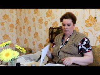 Светлана Григорьева просит помощи