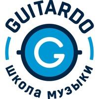 Школа музыки Guitardo. Уроки взрослым и детям