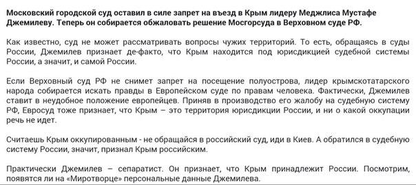 РОССИЯ и остальные - Страница 2 Q5-WddMvlI8