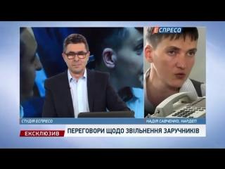 Киев, 15 декабря, 2016 . Савченко_ ДНР и ЛНР не террористы