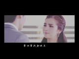 Push vill mv Ловушка ангелов / Leh Nangfah Таиланд, 2014 год