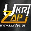 UkrZap - Интернет магазин запчастей для иномарок