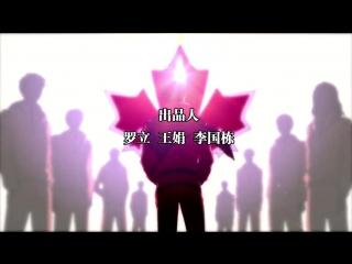 [OP] Quan Zhi Gao Shou / The Kings Avatar / Аватар короля
