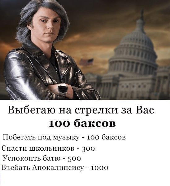 https://pp.vk.me/c636420/v636420185/b64e/twKffIyGzKE.jpg