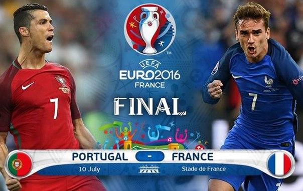 Португалия 1 – 0 Франция. Обзор матча онлайн