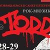 TODD 2017, 9,10 ноября. Москва. Театр МДМ
