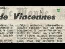 История французских спецслужб 5 серия из 5 - Президент и его шпионы 2010