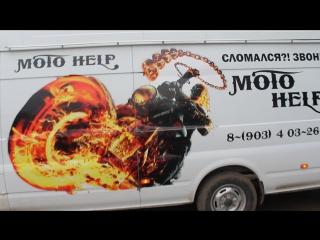 Видеоотчет в транспортной компании ПЭК.