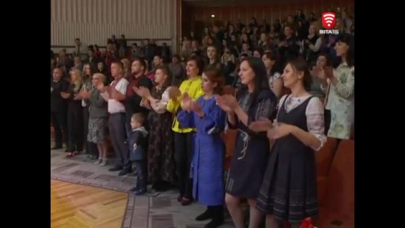 Телеканал ВІТА новини 2017-04-12 Вихованці шкіл інтернатів вийшли вперше на велику сцену