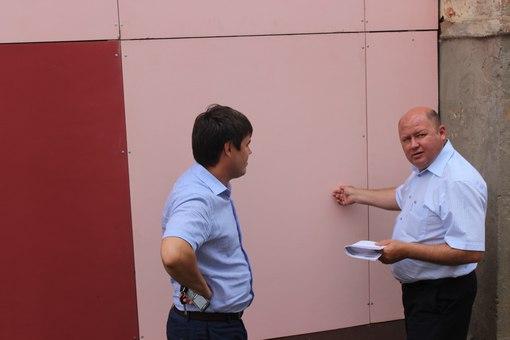 Совещание по вопросу реализации программы капитального ремонта