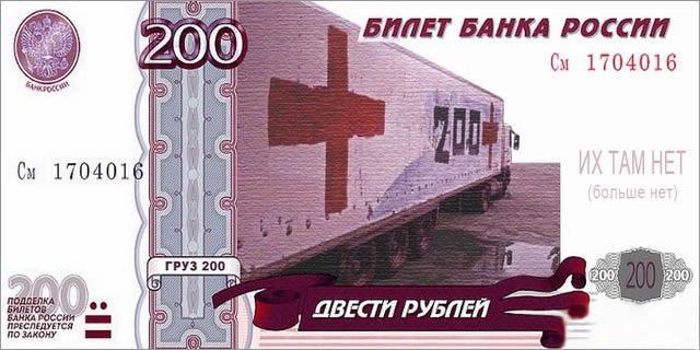 С бронетранспортеров, доставленных на оккупированный Донбасс, украли вооружение, - разведка - Цензор.НЕТ 6289