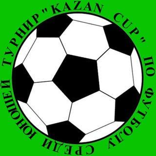 «Иртыш-2003» выиграл «Kazan Cup»!