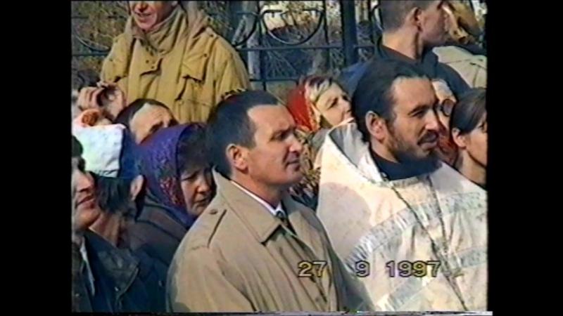 Пос. Сосновка - Заволжье Чувашии - 27.09.1997г.