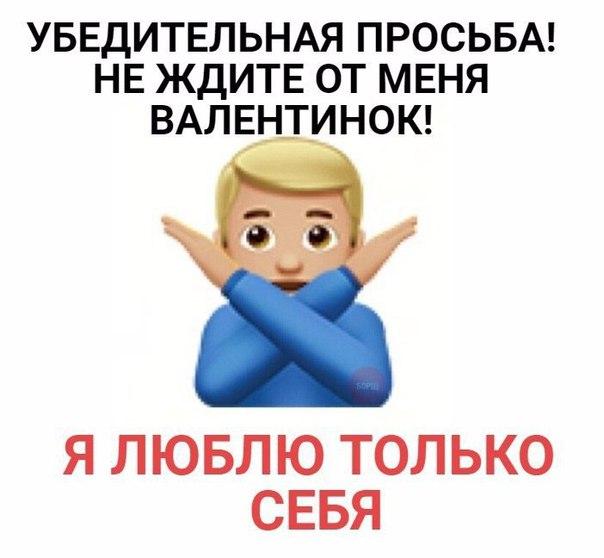 Фото №456245183 со страницы Александра Петрова
