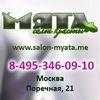 "Салон красоты ""Мята"" , Москва"
