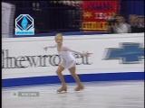 Мария Бутырская, Чемпионат мира-1999, FS