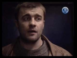 Агент национальной безопасности Сезон 1 8 серия Легион на канале Русский Детектив