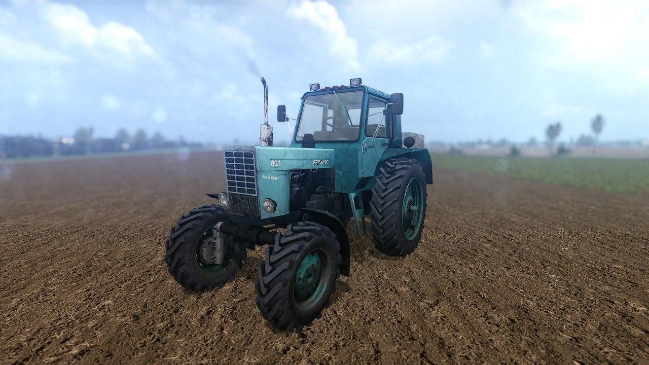 Прицепы для трактора мтз 82 купить в г. Ярославль.