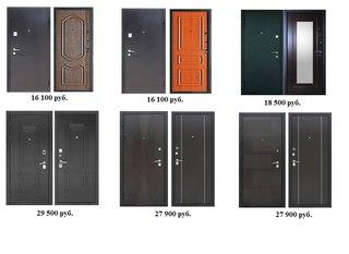 заказать железные двери во фрязино