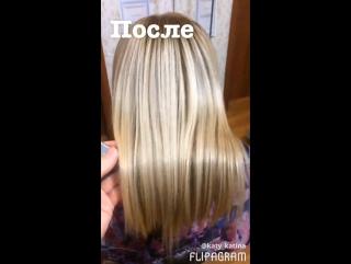 botox волос + полировка ✨✨✨😍