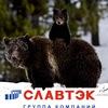 """Группа Компаний """"Корпорация """"Славтэк"""""""