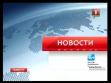Новости. Смотрите на tvr.by
