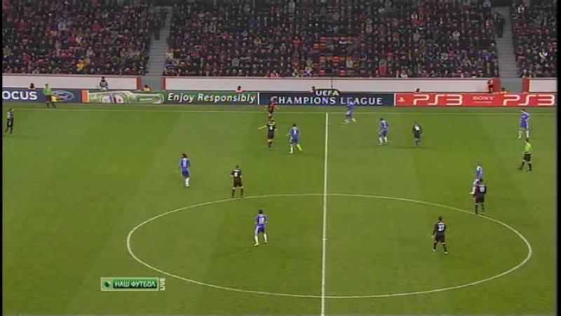 145 CL-2011/2012 Bayer Leverkusen - Chelsea FC 2:1 (23.11.2011) HL » Freewka.com - Смотреть онлайн в хорощем качестве