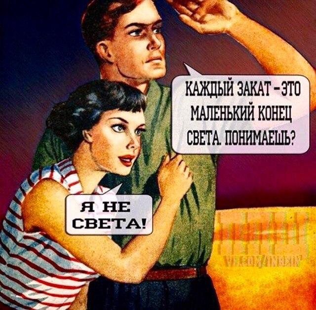 Как перестать ревновать мужа советы психолога, Как перестать ревновать к прошлому, Как перестать ревновать любимого